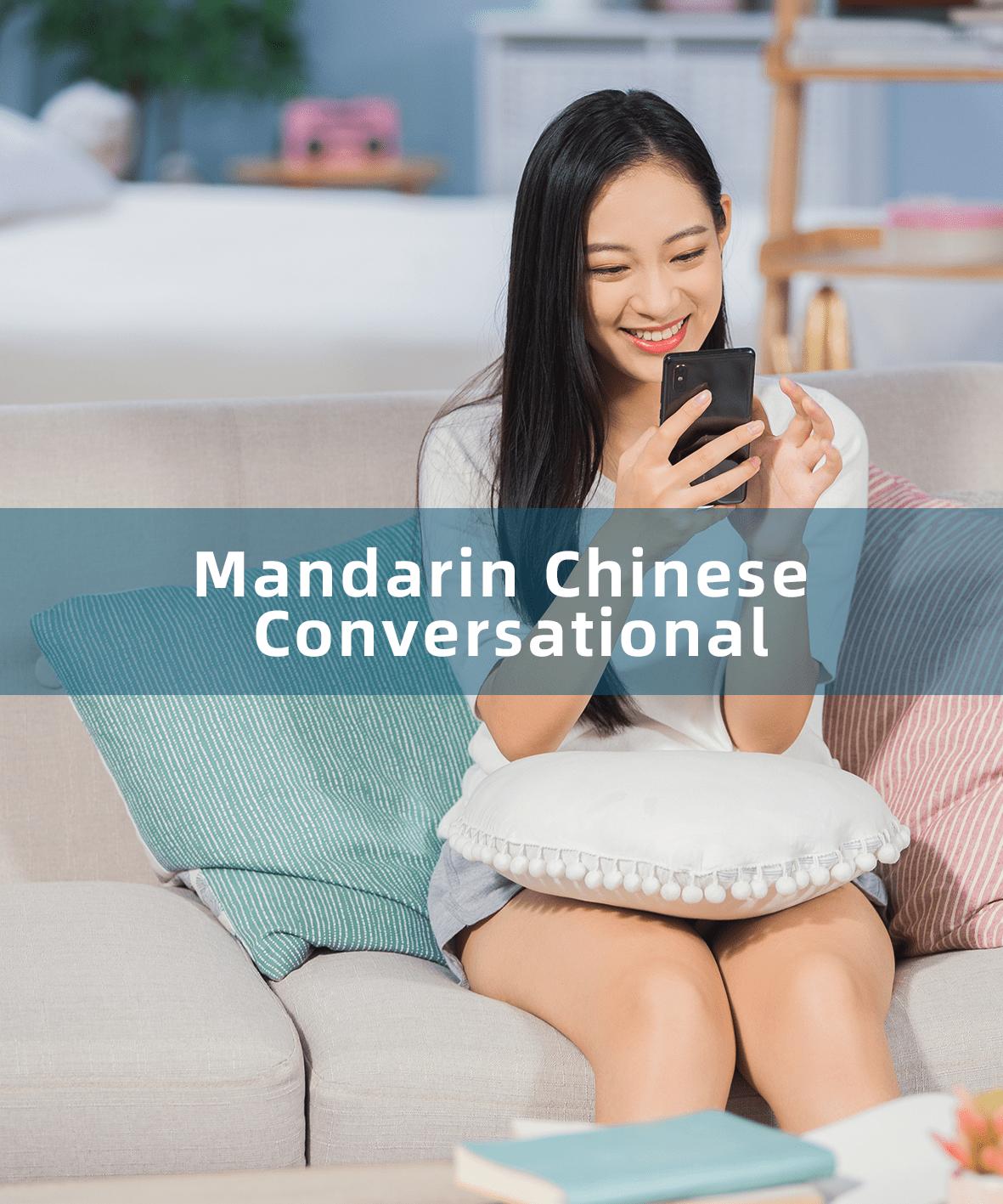 MDT-ASR-A001   中文手机对话音频数据集